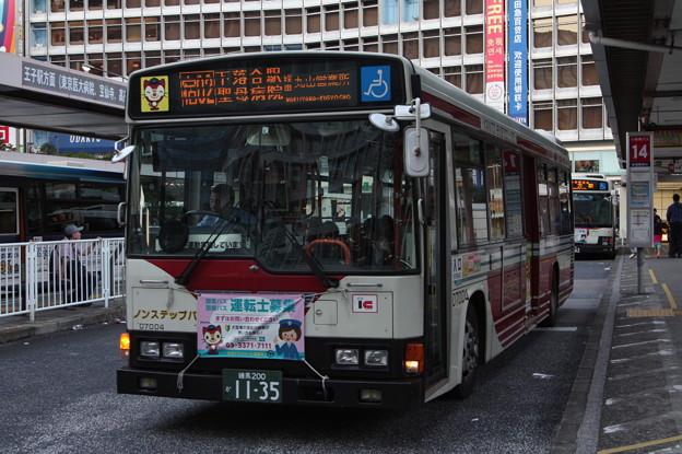 関東バス D7004号車