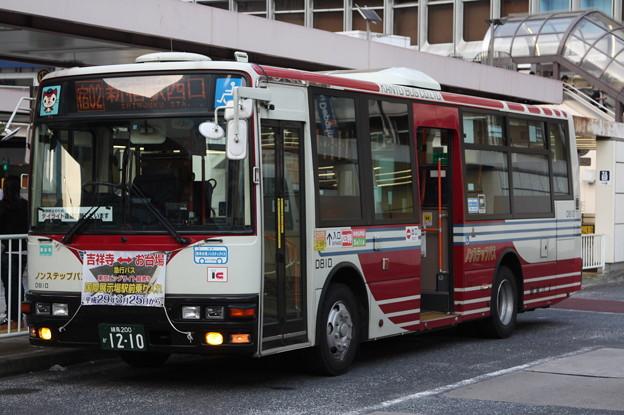 関東バス D810号車