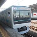 Photos: 小田急小田原線 3000形3663F