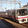 Photos: 京王8000系8764F