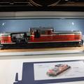 DD51 模型展示