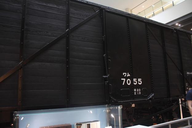ワム7055