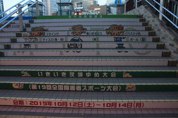 階段に貼ってあるいきいき茨城ゆめ大会のステッカー