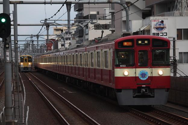 西武池袋線 9000系9003F 赤白塗装