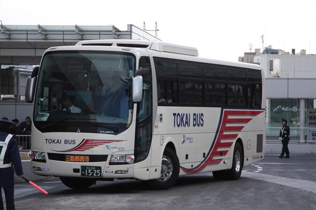 東海バス 伊豆230あ1525
