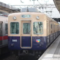 Photos: 阪神本線 5000系5005F 普通 阪神梅田 行
