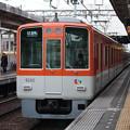 Photos: 阪神本線 8000系8245F 試運転