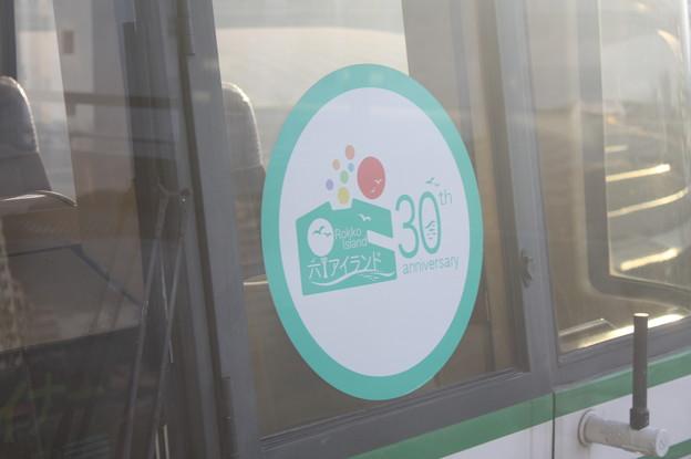 神戸新交通六甲ライナー 1000形 「六甲アイランド30周年」ヘッドマーク 住吉側