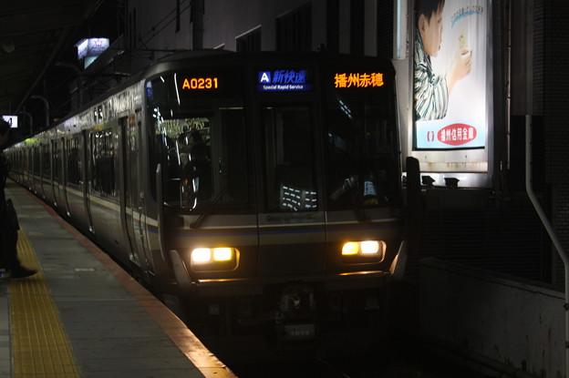 JR神戸線 223系2000番台W24編成 新快速 播州赤穂 行