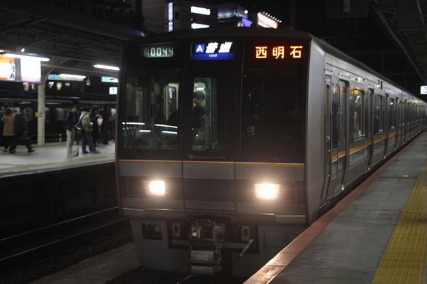 JR神戸線 207系1000番台S43編成 普通 西明石 行