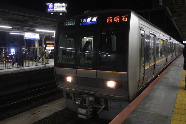 JR神戸線 207系1000番台S43編成 普通 西明石 行 (1)