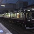 Photos: 阪急神戸線 7000系7019F 通勤特急 新開地 行