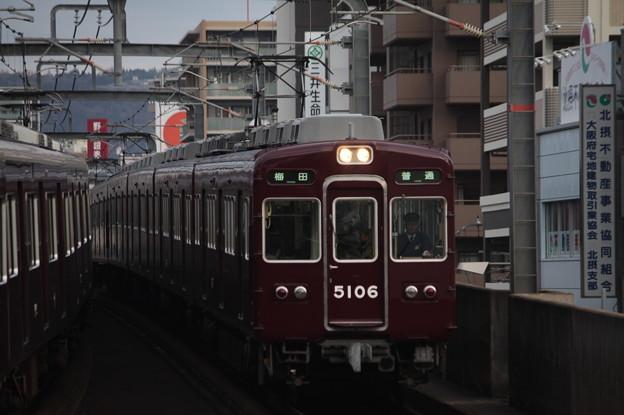阪急宝塚線 5100系5106F 普通 阪急梅田 行