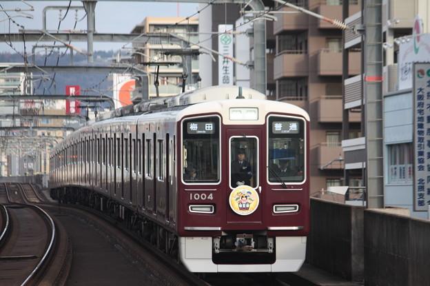 阪急宝塚線 1000系1004F 「宝」ヘッドマーク付き 普通 阪急梅田 行