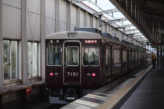 阪急宝塚線 7000系7031F 通勤特急 阪急梅田 行