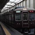Photos: 阪急宝塚線 7000系7033F 回送