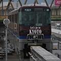 Photos: 大阪モノレール 1000系1123F 門真市 行