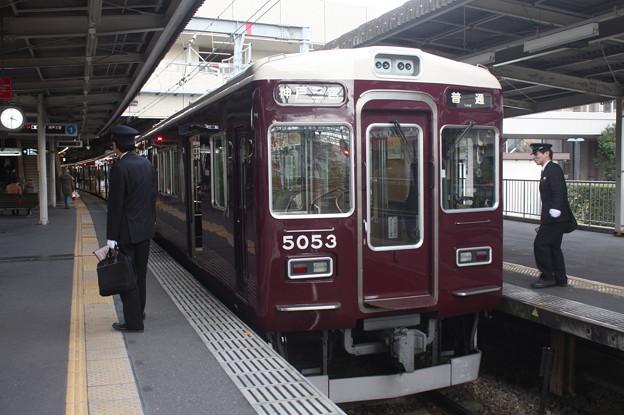 阪急神戸線 5000系5001F 普通 神戸三宮 行
