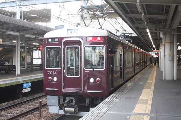 阪急神戸線 7000系7014F 特急 阪急梅田 行