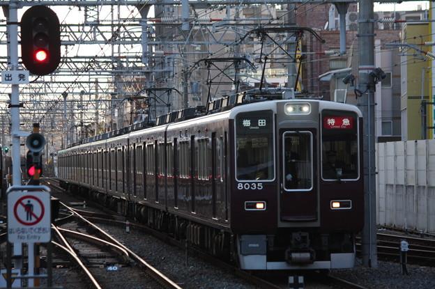 Photos: 阪急神戸線 8000系8035F 特急 阪急梅田 行