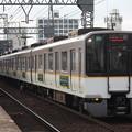 近鉄大阪線 5820系5324F