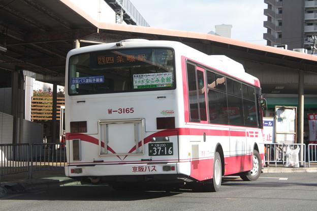 京阪バス W-3165号車 後部