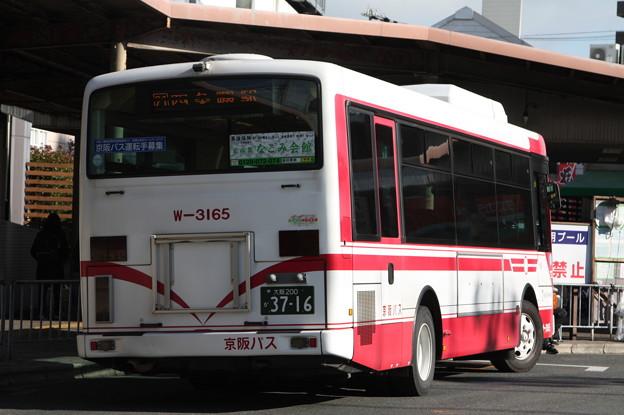 京阪バス W-3165号車 後部 (1)