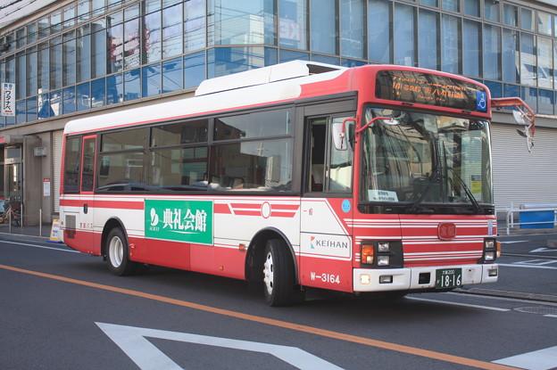 京阪バス W-3164号車