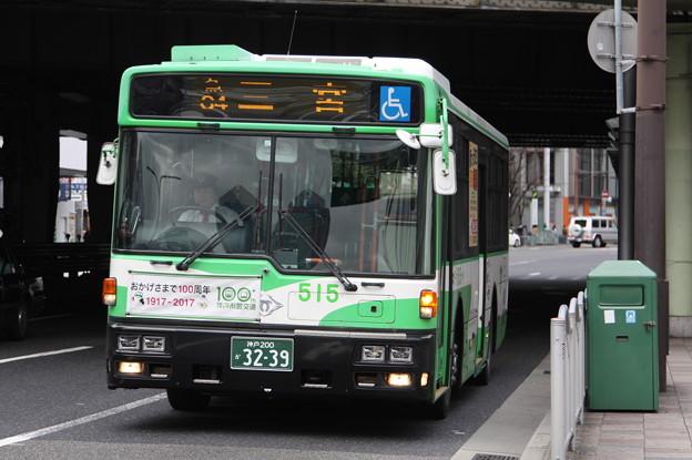神戸市営バス 515号車