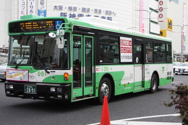 神戸市営バス 051号車