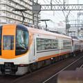 写真: 近鉄22000系 ACE 新塗装