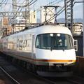 Photos: 近鉄21000系 アーバンライナー