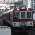 写真: 近鉄大阪線 2610系2614F
