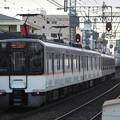 写真: 近鉄大阪線 9020系9051F