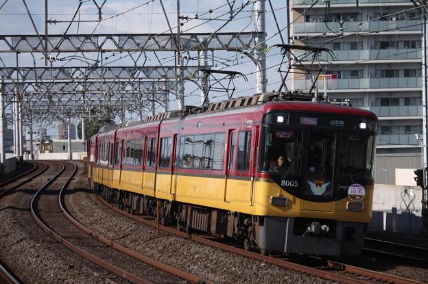 京阪本線 8000系8005F 快速特急 洛楽 出町柳 行