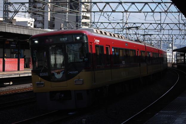 京阪本線 8000系8010F 特急 淀屋橋 行