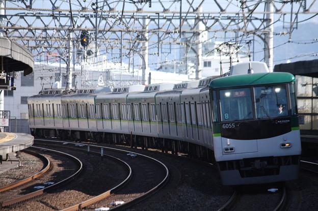 京阪本線 6000系6005F 急行 淀屋橋 行