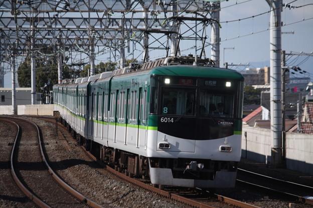 京阪本線 6000系6014F 急行 出町柳 行