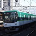 京阪本線 9000系9004F 急行 淀屋橋 行