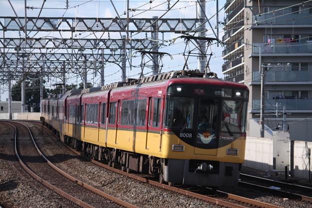 京阪本線 8000系8058F 特急 出町柳 行