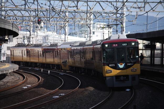 京阪本線 8000系8055F 特急 淀屋橋 行