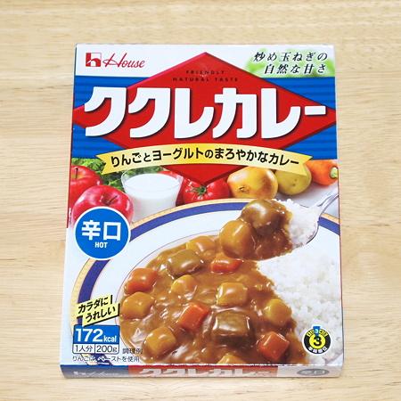 172kcalのククレカレー(辛口)