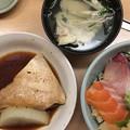 海鮮ちらし寿司定食(大阪/あべの)