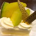 メロンケーキ FOUNDRY/あべのハルカス