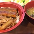 うなぎゅうしじみ汁サラダ1100円