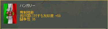 250145272.v1502843643.png