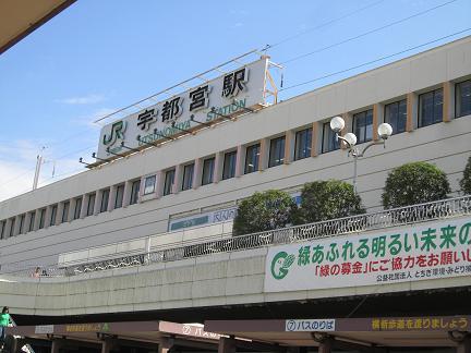Photos: 久しぶりの宇都宮