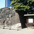 Photos: 浜離宮入口