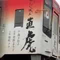 Photos: 天竜浜名湖線(2)おんな城主直虎ラッピング列車 側面