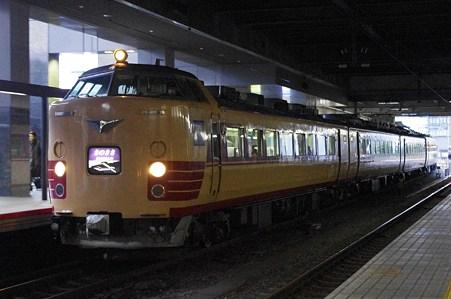 IMGP8011